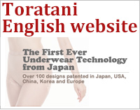 toratani english website